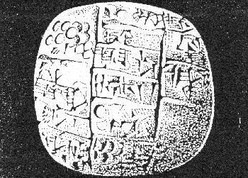 Tabla del III milenio a. C. de una poblacion de Siria.