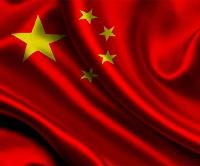 Bandera xinesa.