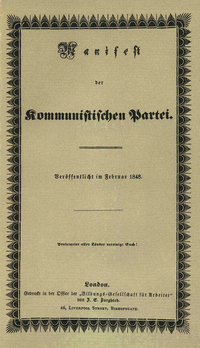 Manifest del Partit Comunista. Portada de la primera edició.