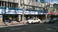 Servei Mèdic Integral. Seu a l'Uruguai.